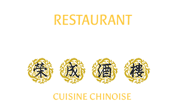 Chez Cheng, gastronomie chinoise